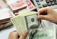 نرخ دلار و یورو کاهشی شد