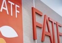 آغاز به کار هفته FATF در پاریس