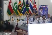 نشست کارگروه امنیت دریایی اجلاس نیروهای دریایی اقیانوس هند (آیونز)
