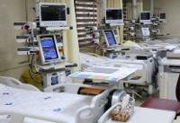 بازدید بازرسان بیمه سلامت از مراکز درمانی/با ۱۶۶۶ تماس بگیرید