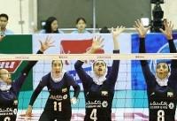 حریفان بانوان والیبالیست ایران در آسیا مشخص شدند