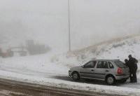 بارش برف و باران در محورهای ۹ استان کشور/ ترافیک در گرمدره