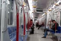 ویدئو / کشورهای جهان چطور از خودکشی در مترو جلوگیری میکنند؟