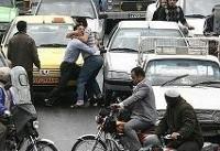 زد و خورد روزانه ۲۷۷ تهرانی در سال گذشته