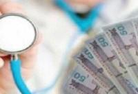 خروج پزشکان از چرخه درمان به دلیل مسایل اقتصادی