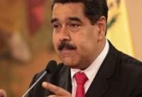 ونزوئلا اقدام شیلی و کلمبیا را تحریک آمیز خواند