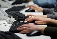 مایکروسافت و امنیت سایبری اروپادر آستانه انتخابات