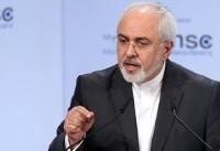 ظریف: رژیم صهیونیستی حقوق بین الملل را نقض می کند
