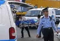 چاقوکشی در چین و مجروح شدن ۱۱ نفر