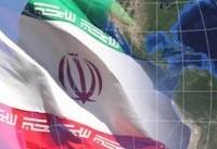 گزارش صندوق بین المللی پول از اقتصاد ایران در سال۲۰۱۸