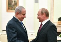 Netanyahu-Putin meeting in Russia postponed