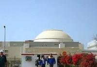 نیروگاه اتمی بوشهر ۳۵ میلیارد کیلووات ساعت برق تولید کرد
