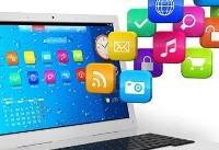 صادرات نرمافزار سیستم اطلاعات مدیریت پروژه ایرانی به اروپا