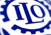 بررسی دستاوردهای سازمان بین المللی کار در تحقیقات دانشگاهی