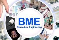 لزوم خرید تجهیزات پزشکی از تیم مهندسی پزشکی؟