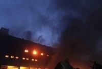 آتشسوزی پر تلفات در پایتخت بنگلادش + عکس و ویدئو