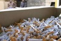 ماده مربوط به افزایش قیمت سیگار برای بررسی بیشتر به کمیسیون تلفیق ارجاع شد