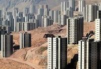 ساخت ۴۰۰ هزار واحد مسکونی در کشور هدفگذاری شده است