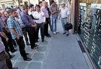 جدیدترین قیمتها از بازار ارز، طلا و سکه
