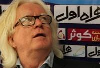 شفر: زدن گل سوم را فراموش کردیم/ اگر به بازیکنان بزرگ ما احترام نمیگذارید، از ایران بروید!