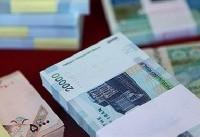 پرداخت عیدی بازنشستگان تأمین اجتماعی آغاز شد