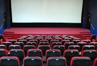 افزایش مخاطبان سینمای ایران | رشد ۳۶ درصدی گیشه ۹۷