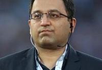 آرزوی موفقیت فدراسیون فوتبال برای نمایندگان ایران در آسیا