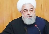 روحانی: امروز در شرایط جنگ ارادهها قرار داریم