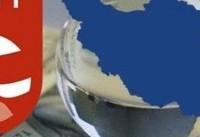 اجلاس FATF | لابی امریکا و اسرائیل و عربستان درباره FATF علیه ایران