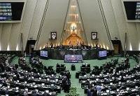 پایان پنجمین روز بررسی بودجه در مجلس/ جلسه بعدی فردا