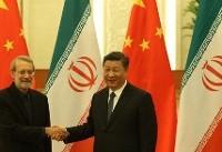 توییت ظریف در خصوص محور صحبتهای لاریجانی با رئیسجمهور چین