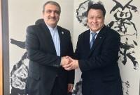 دیدار سفیر کشورمان در توکیو با رئیس فدراسیون فوتبال ژاپن
