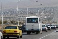 ترافیک در راه های کشور روان است