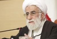 آیت الله جنتی: مقاومت قدرت اسلام را احیا کرد