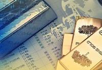 جمعه ۳ اسفند ۱۳۹۷ | کاهش بهای نفت؛ افزایش قیمت طلا