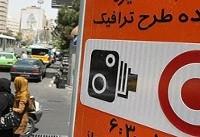 تخفیف ۵۰ درصدی طرح ترافیک و حلقه دوم به ساکنان محدوده