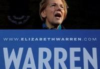 Senator Elizabeth Warren backs reparations for black Americans