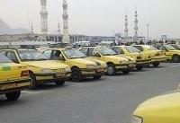 اعتراض تاکسیرانی به قیمتها و توافقات جدید با ایرانخودرو