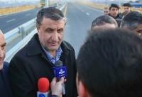 آزاد راه اراک - خرم آباد سال آینده زیر بار ترافیک می رود