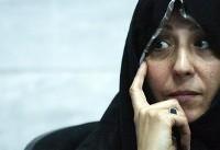 اقداماتی لاکپشتی برای «اوتیسم» /قول وزارت بهداشت درباره سندی ملی