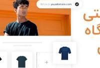 چطور یک فروشگاه اینترنتی حرفه ای طراحی کنیم؟