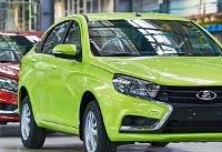 خودروهای «لادا» روسی در راه ایران