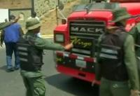 بستن مرز ونزوئلا با برزیل به ناآرامی مرگبار انجامید