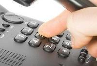 آزادسازی تلفن بین الملل درسال ۹۸/کاهش هزینه وافزایش کیفیت مکالمات