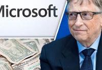 مایکروسافت | بیل گیتس و ماجرای ثروتمند شدن