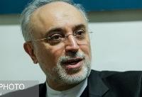 واکنش صالحی به تصمیم اخیر FATF