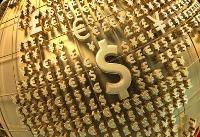 بدهی دولتها به ۵۰ تریلیون دلار می رسد