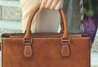 ساخت کیف از پوست انسان