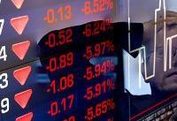 روز قرمز بازارهای جهانی