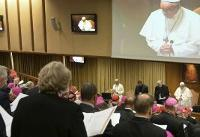 The Latest: Cardinal condemns how church handles sex abuse